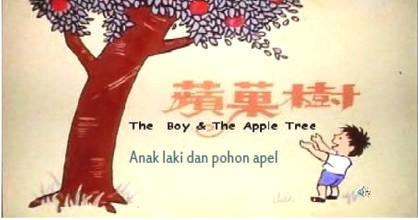 苹果樹, 生命裏的愛