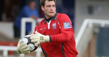 24 岁自寻短见的英国足球门将八字