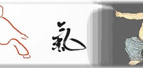Qigong and sport [1]
