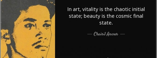 印尼出名诗人 Chairil anwar 的八字